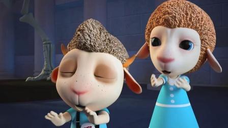 儿童情商动画 小羊多莉 博物馆的恶作剧