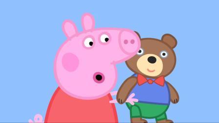 小猪佩奇:家里来了客人,小熊泰迪跟佩奇,一起睡觉逛街却丢了