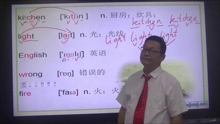 读读就会写英语单词(通用课)完整篇