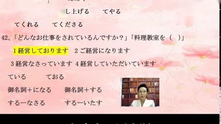 20高考日语真题讲解 42题.日语考试 日语语法 日语填空