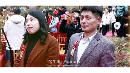 余意 王诗瑶 婚礼MV202101