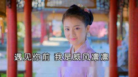 赵鑫-压寨夫人 红日蓝月KTV推介