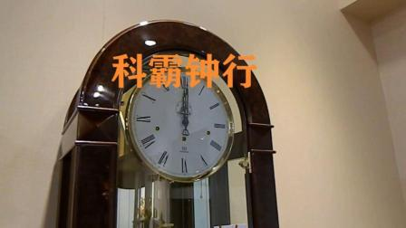 落地钟大座钟北京落地钟专卖科霸钟行