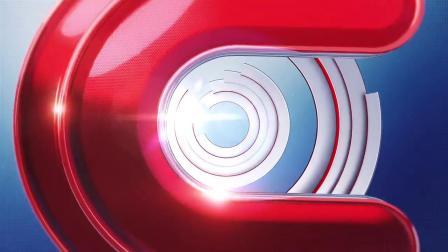 【画出最大同心圆_制作方版】央视一套2020版全新包装演绎-核心演绎