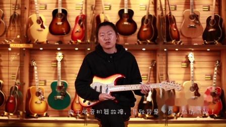 Fender Gold Leaf ST Masterbuilt By Kyle Mcmillin电吉他测评【世音琴行】