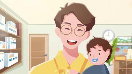 港华燃气集团全新动画宣传短片诚意出品