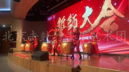 北京击鼓培训:北京中国鼓教学零基础打鼓培训中国大鼓教学