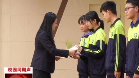 汽开东风学校:逐梦新学期
