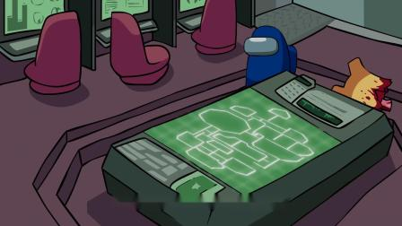我们之中:无情的刷卡机器小黄!