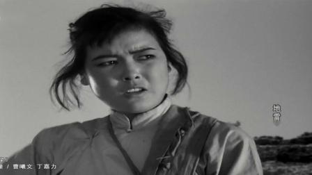 老电影【地雷战】1962【中文字幕】宽屏版 主演 张汉荫 张长瑞 白大钧 张杰