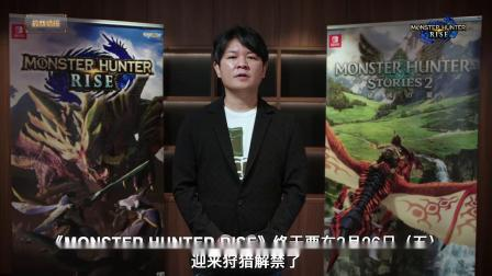 【3DM游戏网】《怪物猎人》3月特别节目全程.mp4