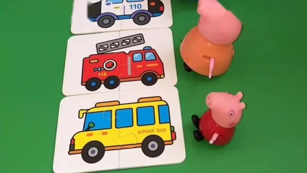 小猪佩奇和学生要坐校车,弟弟乔治去游乐场,可以坐出租车呀