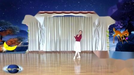 绘园迎春广场舞《枕边童话》(编舞艺莞儿老师)
