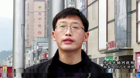 广元利州乡村振兴自驾游丰富后备箱活动启动