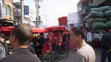 2009年华阳村游神 古董游神视频珍藏