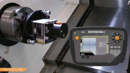 如何利用XK10激光校准仪测量主轴方向