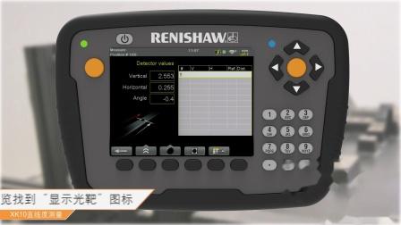 如何利用XK10激光校准仪测量直线度