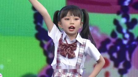 BTV《环球星少年》新春特别节目音乐剧《歌舞青春》
