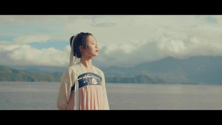 云南旅行MV《滇境流年》