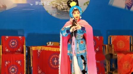 《罗成下山》,严黄河,邓红,龙泉兴龙川剧团2021.03.10演出。