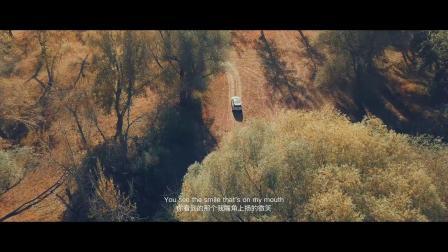 新疆旅行MV《一路向秋》