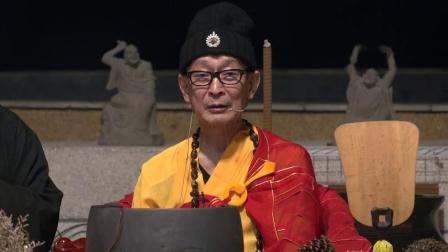 2020地藏海會(護摩) 02 (海雲和上開示)