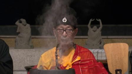 2020地藏海會(護摩) 05 (海雲和上開示)