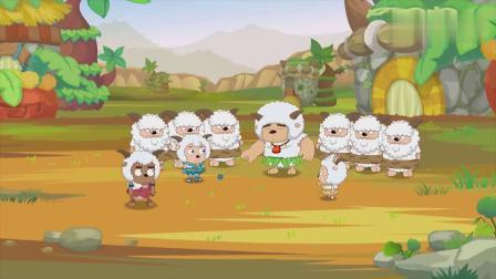 喜羊羊:羊村最近流行玩溜溜球,还要举办比赛,大家都爱玩