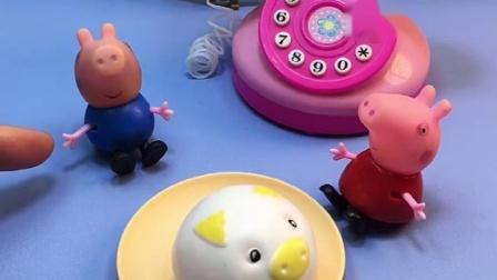 小猪佩奇拿来吃的,不让乔治吃,乔治自己去拿
