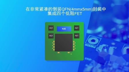 MPS新品:MPQ8875A-带 I2C 接口的 36V/5A,4开关同步升降压变换器