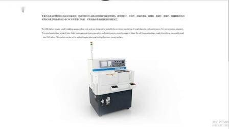工业设备三维展示,智慧工厂展示系统