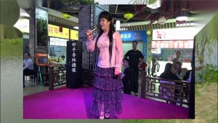 我等你在美丽的松山湖zhanghongaaa精选歌曲