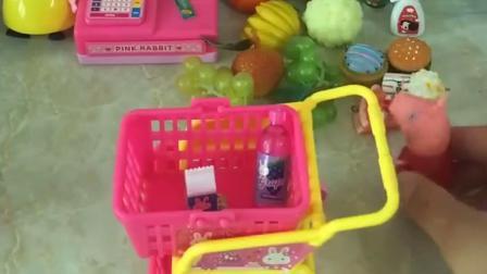 佩奇家的冰箱没有吃的,她要去超市购物,买了很多的好吃的