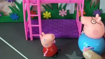 猪妈妈准备大扫除,让猪爸爸去安排,猪爸爸让佩奇乔治一起打扫