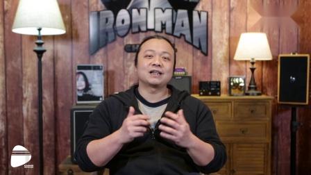 """铁人音乐公开课-影响""""老陈""""的Metal Solo TOP5"""