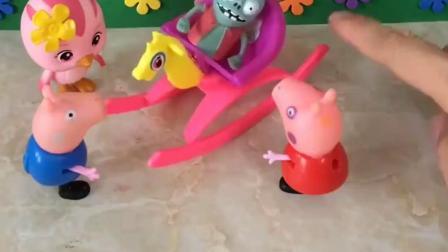 巨人僵尸去游乐场找孩子,佩奇乔治陪着小淘气玩,陪他玩小木马