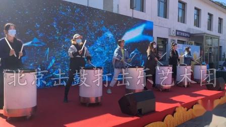 北京击鼓乐团:北京炫鼓表演北京水鼓租赁美女开场水鼓