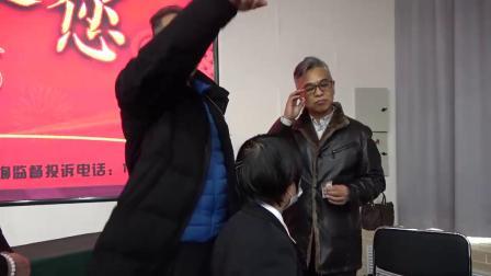 李长俊老师无极飞龙针法-肝微疼治疗