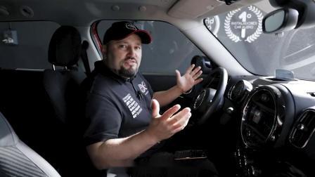 提升宝马MINI专业级驾驶体验!GLADEN系统助你一臂之力!