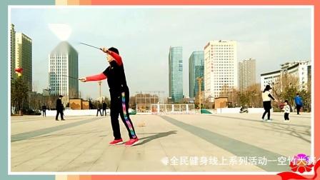 2021河南省迎春线上赛 藏青