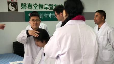 磐真堂冯自强中医推拿按摩正骨技术培训短视频(1)春天是播种的季节