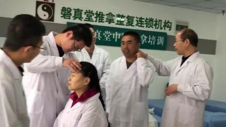 磐真堂冯自强中医推拿按摩正骨技术培训短视频(2)春天是播种的季节