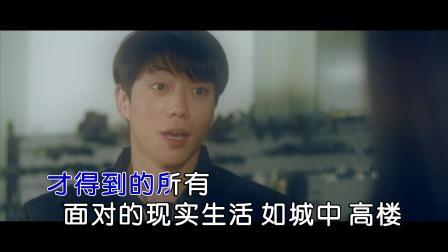 李志洲 - 男人有泪不低头