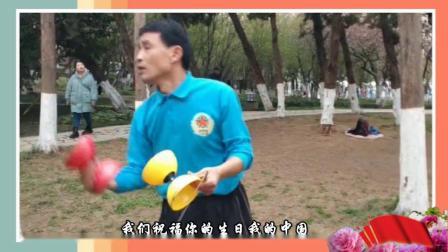 喜迎建党百年空竹视频展播--南京周玉铃