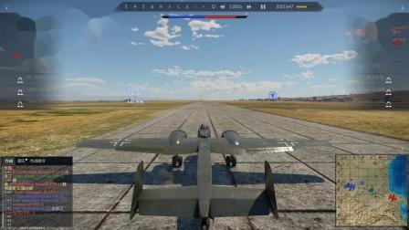 War Thunder空战历史性能Ju 288 C 2021.03.14 - 11.17.53.01
