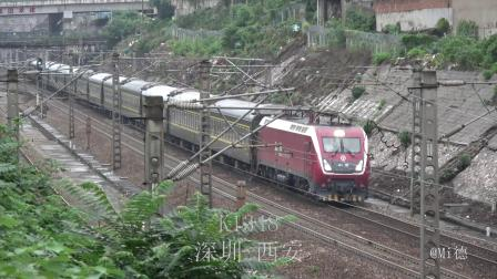[火车]HXD1D+25G[K1348]深圳-西安 京广线长沙 上行