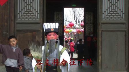 越调《收姜维》三传令(赵明茂演唱)