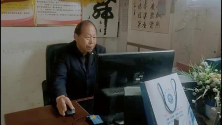 人物专访 刘法奇