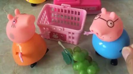 猪爸爸去超市买葡萄和蛋糕,猪妈妈不给买,要买很多蔬菜给猪爸爸
