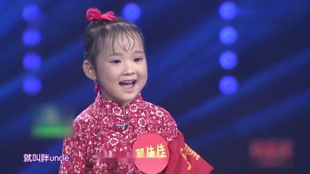 梨园春:4岁小妮跟关枫飙河南话